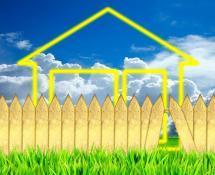 ГК «САПСАН»: Кто покупает дорогую «загородку»